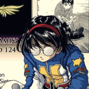 Aa! Megamisama capítulo 124