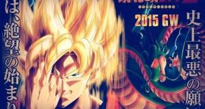 dragon-ball-z-2015-movie